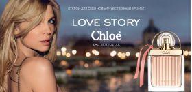 Chloe Love Story Eau Sensuelle - Best-Parfum