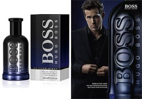 Hugo Boss Bottled Night - Best-Parfum