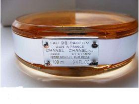 Chanel Chance - Best-Parfum
